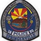 Springerville Arizona Police Patch