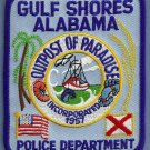 Gulf Shores Alabama Police Patch