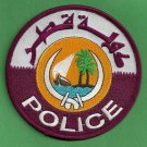 Qatar (Middle East) Federal Police Patch