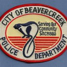 Beavercreek Ohio Police Patch