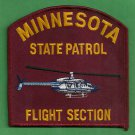 Minnesota State Patrol Helicopter Air Unit Patch