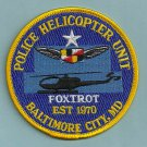 Baltimore Maryland Police Helicopter Air Unit Patch