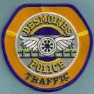 Des Moines Iowa Police Traffic Enforcement Patch