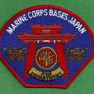 U.S. Marine Corps Bases Japan Fire Rescue Patch
