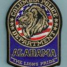 Columbia Alabama Police Patch