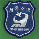 Seoul South Korea Fire Rescue Patch