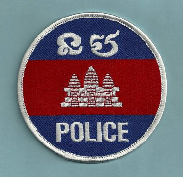 Cambodia Police Patch