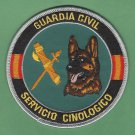 Spain Guardia Civil Servicio Cinologico Police K-9 Patch