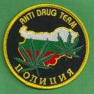 Bulgaria Police Anti Drug Team Narcotics Unit Patch