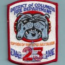 District of Columbia Fire Department Engine Company 23 Fire Patch