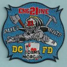 District of Columbia Fire Department Engine Company 21 Fire Patch
