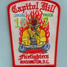 District of Columbia Fire Department Engine 18 Truck 7 Fire Company Patch