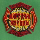 Memphis Fire Department Engine Company 11 Patch