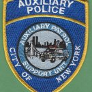 New York City Auxiliary Police Patch
