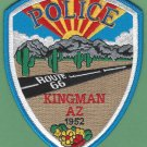 Kingman Arizona Police Patch