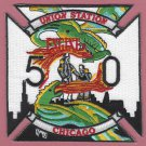 Chicago Fire Department Engine Company 50 Fire Patch