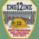 Philadelphia Fire Department Engine Company 12 Patch