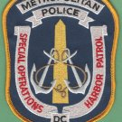 District of Columbia Police Harbor Patrol Patch