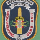 District of Columbia Police Bomb Squad Patch