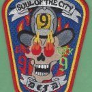 District of Columbia Fire Department Engine 9 Truck 9 Company Patch