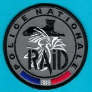 France National Gendarmerie RAID SWAT Team Police Patch