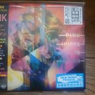 "PINK ""HURTS 2B HUMAN"" JAPAN CD +1 Bonus Track"