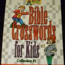 Bible Crosswords for Kids: Collection #1 (Paperback) by Ken Save
