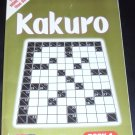 Kakuro: Book 1 by Editors of Virgin Books (Paperback - Jan 24, 2006)