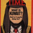 Time Magazine December 24, 1990 (What is Kuwait? And is it worth dying for?)