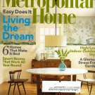 Metropolitan Home Magazine July - August 2005 Issue