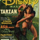 Disney Magazine Summer 1999 by Disney (Paperback - 1999)