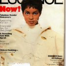 Essence Magazine August 1987 (A Revealing Talk With Oprah)