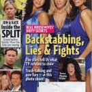 Us Weekly July 6 2009 Real Housewives on Cover (Backstabbing Lies & Fights)