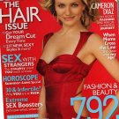 Marie Claire Magazine May 2005 (Cameron Diaz)