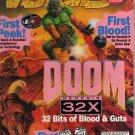 SEGA Visions Magazine October/November 1994