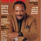 EM Ebony Man Magazine December 1990