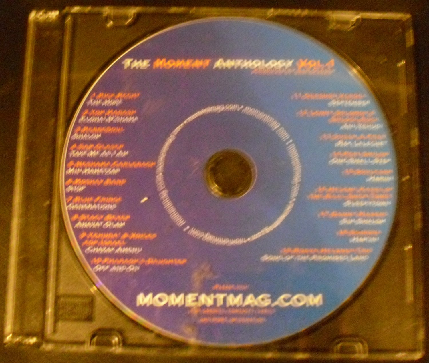 The Moment Anthology, Volume 1 by Various Artists