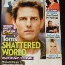 People Magazine, July 30, 2012 by People Magazine