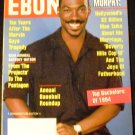 Ebony Magazine June 1994 EDDIE MURPHY