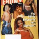 EBONY Magazine - March 1995