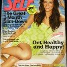 Self Magazine January 2009 (Kate Beckinsale)