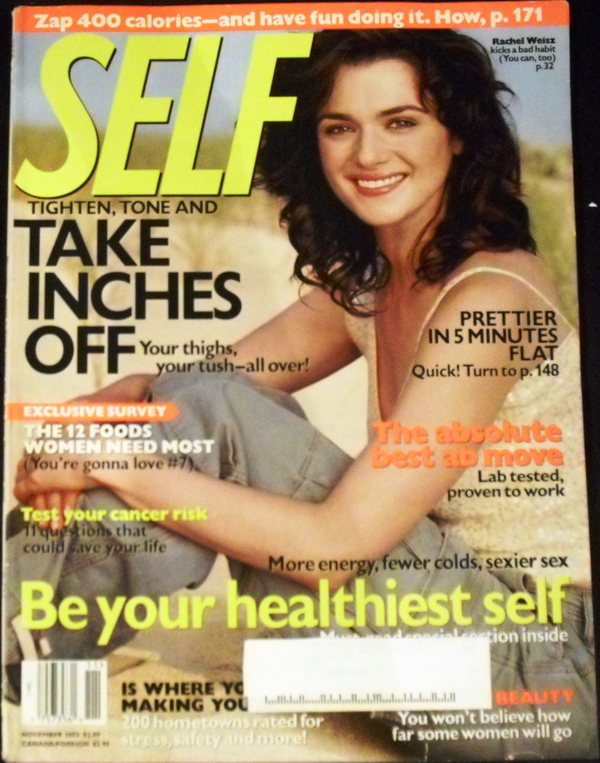 Self Magazine August 2005 (Rachel Weisz)