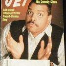 Jet Magazine February 12, 1990 Sinbad