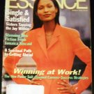 Essence Magazine March 1996: Single and Satisfied