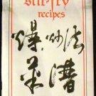 Stir-Fry Recipes [Paperback] Keith and Carol Strandberg (Author)