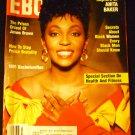 Ebony Magazine  July 1991 ANITA BAKER JAMES BROWN