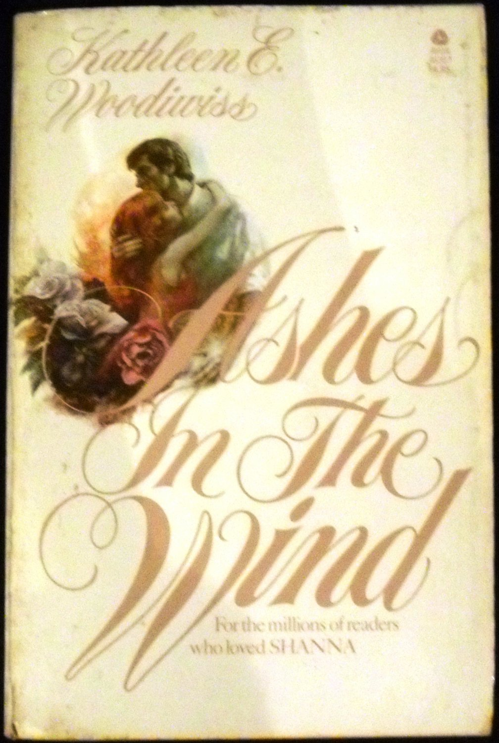 ashes for the wind essay Angela's ashes is an autobiographical memoir written by irish author frank mccourt published in 1996 the study guide contains a biography of frank mccourt, literature essays, quiz questions, major themes, characters, and a full summary and analysis.
