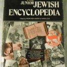 The Junior Jewish Encyclopedia Hardcover – 1974 by Naomi Ben-Asher, Hayim Leaf