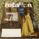 The Rotarian: Rotary's Magazine, July 2014