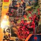 Lego January 2016 Catalog